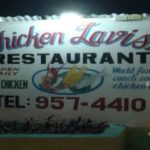 Chicken-Lavish-Restaurant